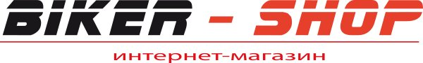 www.BIKER.dp.ua магазин мотозапчастей в Украине